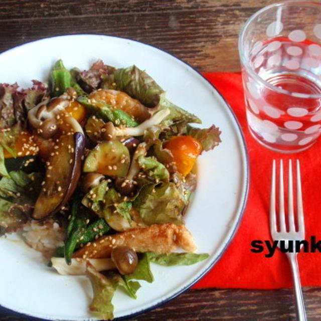 【簡単!カフェごはん】夏野菜と豚ロース肉ときのこのめんつゆバター丼