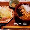 ピリ辛鶏ひき肉の煮麺