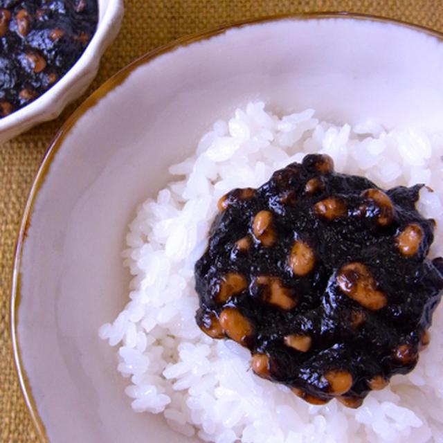 海苔と納豆の佃煮 & ヨガで瞑想
