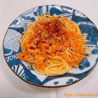 「ピエトロ AGNESI(アネージ)スパゲティ」を使って、人参と豚ひき肉のピリ辛そぼろスパゲッティ