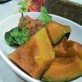 ほっこりかぼちゃの煮物カレー風味