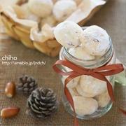 冬のおやつやプチギフトに♪「スノーボール」レシピ