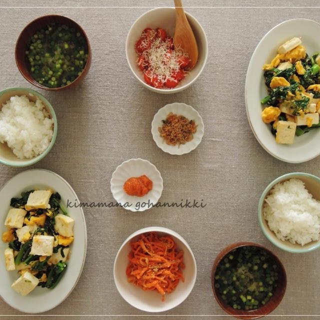 今朝は、島豆腐と菜の花と玉子の炒めものを。