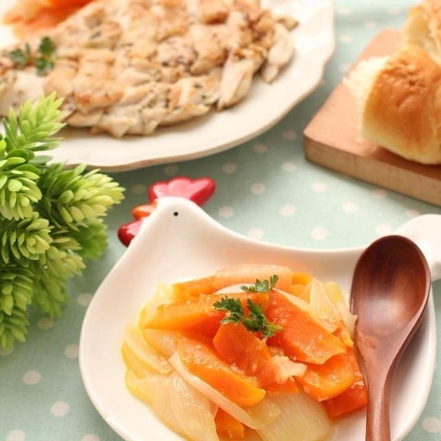 野菜が甘い! 根菜の塩麹バター蒸し