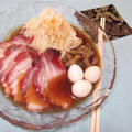 冷し☆ネギチャーシュー麺
