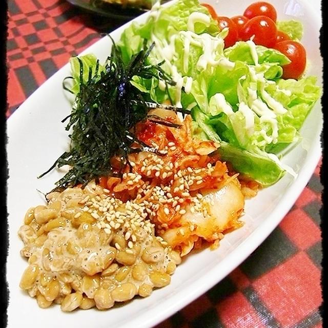 楽ちんサラダ♪金のつぶ納豆★納豆キムチサラダ★
