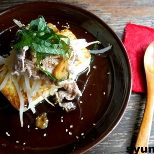 簡単時短ボリュームアップ!「豚バラ肉×豆腐」でまんぷくごはん♪