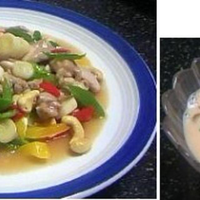 鶏肉カシューナッツ炒め、なめこの冷製豆乳トマトスープ