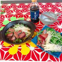 マグロと水菜の「はりはり鍋」