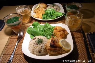 カレー味に逆戻りっ(-_★)!
