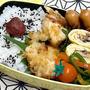 【お弁当】お弁当作り/bento/胸肉でやわらか鶏天《アラフィフ旦那弁当》