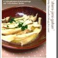 エリンギのホイル焼き 柚子胡椒バター風味