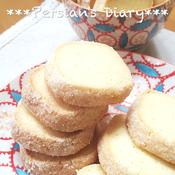 FPで簡単!懐かしのバニラクッキー