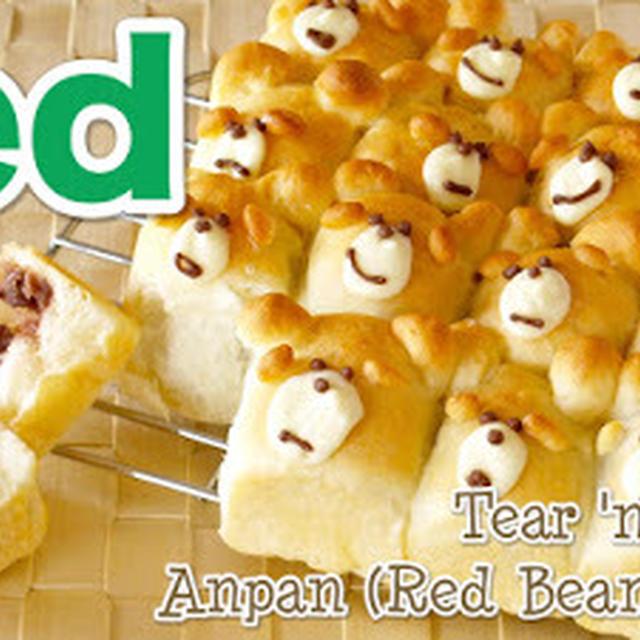 How to Make Tear 'n' Share ted Anpan (Kawaii Japanese Sweet Azuki Red Bean Buns) - Video Recipe