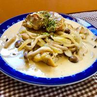 濃厚クリームソースがうまい!チキンのクリーム煮レシピ(*^^*)