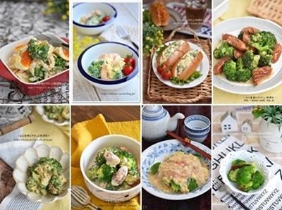ブロッコリーを食べきろう!!ブロッコリーの簡単レシピ特集8品
