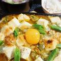 ■簡単晩ご飯【市販のスンドゥブチゲ鍋の素を活用で スキレット焼き/お茶漬け】