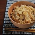 【作り置き】新生姜の炊き込みご飯