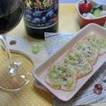 大豆ペッパーのチーズせんべい ブルーベリーワインに合わせて♪