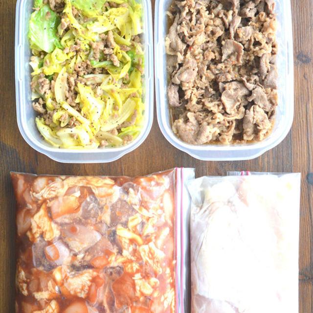 今週はじめに準備した、主菜用の「作り置き」4品。(工程書いたらえらい短くてびっくりした。笑)
