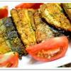 秋刀魚のクミン焼き