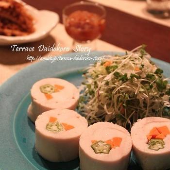 野菜巻き鶏ハム 玉ねぎ梅ソース