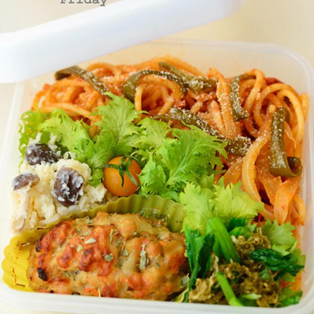 10月17日 金曜日 大豆入りカレーミートローフ&鮭缶ナポリタン