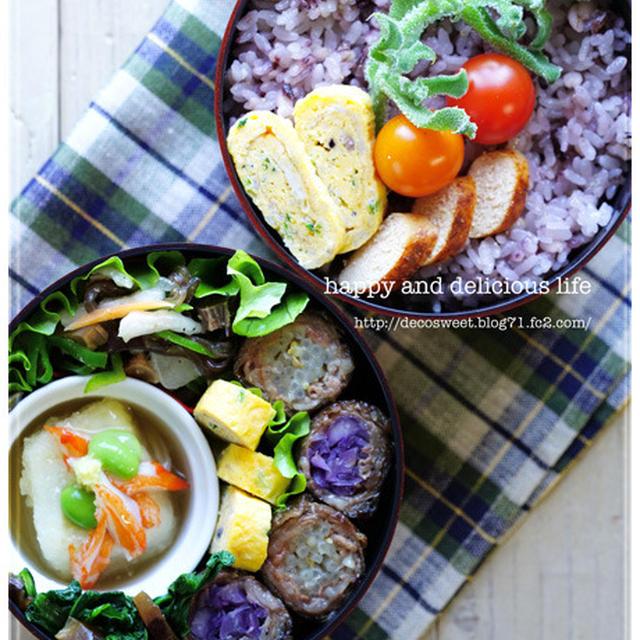 たっぷり野菜の田舎弁♪紫弁?