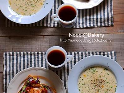 >巣ごもりトースト by NOCCIさん