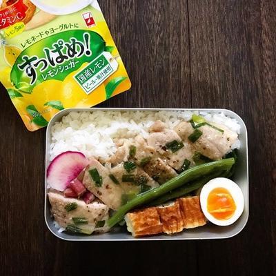 豚のネギ塩ダレ~レモン風味~