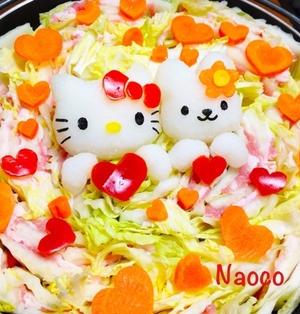 大根おろしアートDeキティちゃんのバレンタインミルフィーユ鍋♡