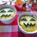 ハロウィンにも♪オートミールで!鶏ひき肉とかぼちゃのオートミールクリームグラタン
