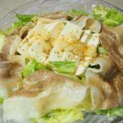 豆腐と豚しゃぶのスタミナサラダ