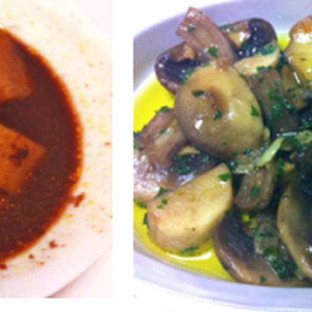 サツマイモのブルーベリージャム煮、マッシュルームとエリンギのアヒージョ他