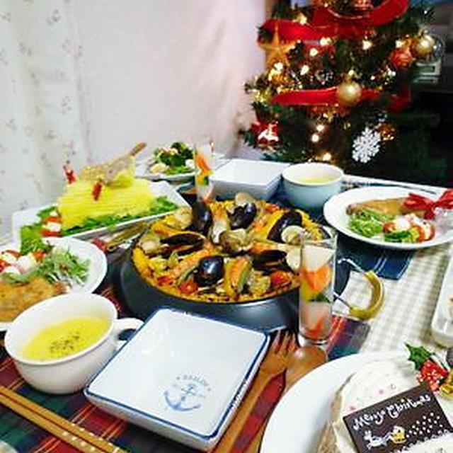 +ちょっぴり早いクリスマス+2012