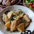 【スポーツフード】Netflixビギナーにオススメ!と手羽中と高野豆腐の味噌煮