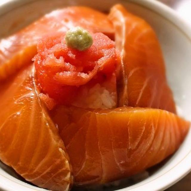 漬けサーモンと明太子の他人親子丼 (プチ丼)