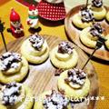 【ポッキー✖️バナナ】ポッキークランチが乗ったバナナの焼きドーナッツ♪