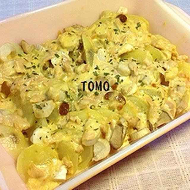 レンジで簡単♪ジャガイモとエリンギの味噌ツナマヨネーズ焼き