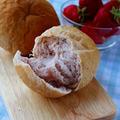 水を入れずに生の苺だけで練り込んだ苺パン