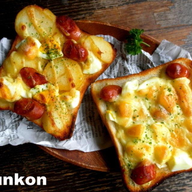 【簡単!!カフェごはん】じゃがいもとウインナーとゆで卵のオープンサンドトースト