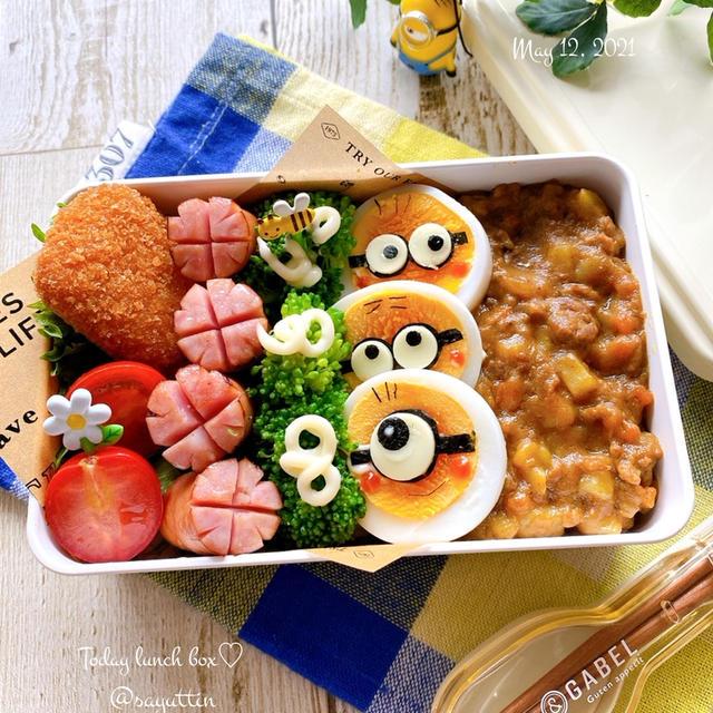 ミニオン☆ドライカレー弁当~女子高校生のおべんとう♪