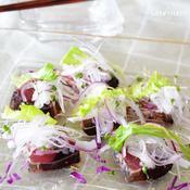 鰹のたたき・赤玉ねぎと大根のサラダ♪-タイムの香り-