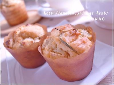 ローズマリーと米粉でアンチエイジングマフィン♪小麦粉バター不使用