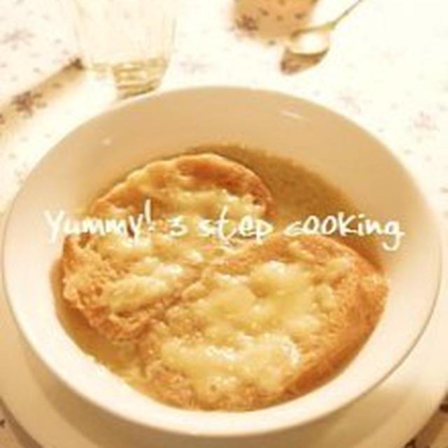 風邪ひきさんに!プロヴァンス風卵酒?にんにくと卵のスープ、アイゴ・ブーリッド