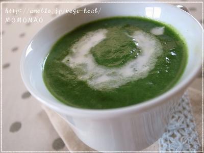 ほうれん草&じゃが芋で豆乳ポタージュスープ