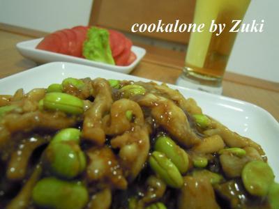 枝豆とヒラタケと鶏肉のオイスターソース炒め