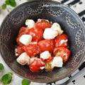 体の熱がすぅ~っと取れてめちゃおいしい♡「ミニトマトとクリームチーズのおつまみデザート」←ポイントはレンジ加熱(約1分)にあり。