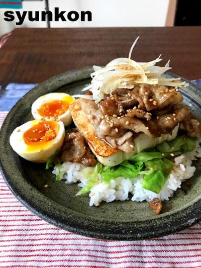 めんつゆと本つゆとだししょうゆの違い【簡単!!】キャベツの豚バラ豆腐ステーキ丼