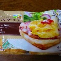 クリスケットでハムチーズのせ朝ごパン